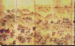 Hideyoshi's invasion