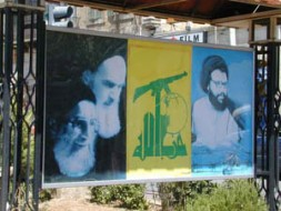 """""""Hizballah proved it is able to be quiet efficient through its actions in the July 2006 war"""""""
