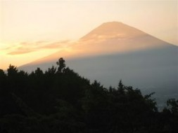 """Mount Fuji- the highest and holy mountain in Japan. """"Most Japanese view North Korea, armed with its nuclear bombs and…"""