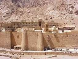"""""""In 628 C.E. Prophet Muhammad granted a Charter of Privileges to the monks of St. Catherine Monastery in Mt. Sinai."""""""