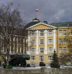 """President Putin works in this building in the heart of the Kremlin: """"What has to be done after the victory?"""""""