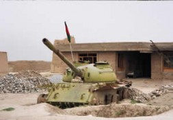 Afghan Army tank wreck checkpoint.