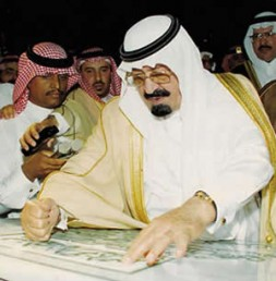New Deal: King Abdullah now has a chance to take steps towards reform