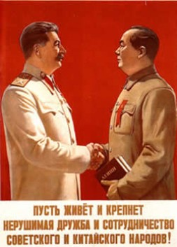 """""""Long live Soviet-Chinese partnership!""""Even common communist ideology didn't help to build a strong alliance.But is it possible to build it…"""