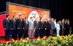 Asian leaders at the first East Asian Summit in December 2005.