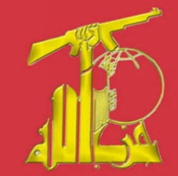 Hezbollah - an important player in the region financed by Iran.