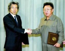 2002 summit between Koizumi and North Korean leader Kim Jong-il