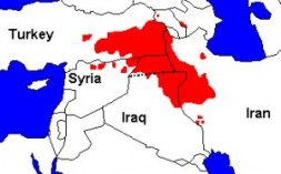 """""""To this day, the 31 million Kurds remain the largest ethnic group in the world without an independent nation state.…"""