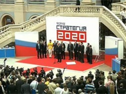 """Boris Gryzlov, a chairman of the United Russia High Council and round table moderators at the Forum  """"Strategy 2020"""" The…"""