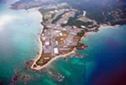 Aerial photo of the coastal area of Nago where the Futenma Air Station is to be relocated.