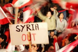 Street protests continued in Beirut as the crisis unleashed by the killing of ex-premier Rafiq Hariri deepened, with pressure mounting…