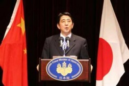 """""""His young, fresh image and telegenic appearance swept Shinzo Abe to power in late September 2006, replacing his flamboyant predecessor,…"""