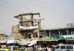 Ruins in Kabul.