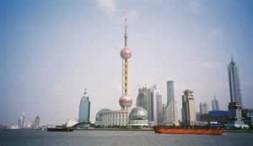 TV-tower of Shanghai - transmitting free information ?