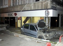 British Prime Minister Tony Blair's visit to Turkey was overshadowed by bomb explosions overnight in front of the branches of…
