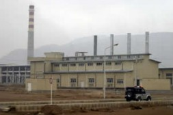 A general view of a Uranium Conversion Facility (UCF) in Isfahan.