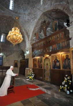 """""""Even though the security measures for Pope Benedict XVI were improved considerably at the Synod of the Bishops in Cyprus…"""